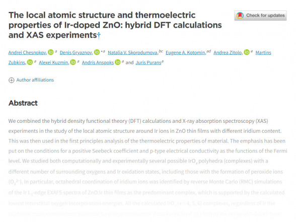 ISSP UL's researchers co-authors of scientific article in Journal of Materials Chemistry C (IF 7.059)